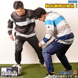 ゴレアドール/goleador_裏メッシュピステ上下セット〜フットサルウェア