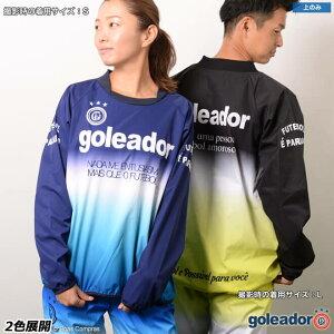 ゴレアドール/goleador_グラデーション裏メッシュピステトップ〜フットサルウェア