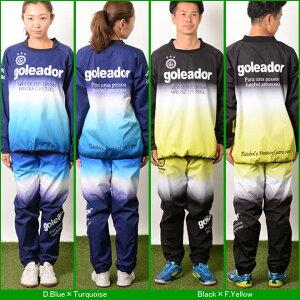 ゴレアドール/goleador_g-2198_グラデーション裏メッシュピステトップ〜フットサルウェア