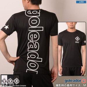 ゴレアドール/goleador_バックロゴプラシャツ〜フットサルウェア