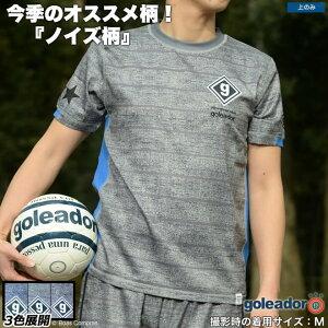 ゴレアドール/goleador_ノイズ柄ボーダーライトプラシャツ〜フットサルウェア