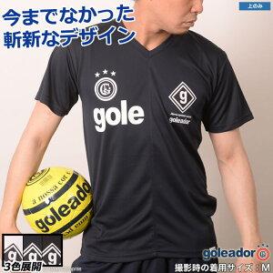 ゴレアドール/goleador_アシンメトリ—Vネックプラシャツ〜フットサルウェア