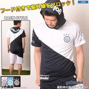 ゴレアドール/goleador_斜め切替フードプラシャツ〜フットサルウェア