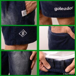 ゴレアドール/goleador_g-2156_ベビーコールサンドウォッシュハーフパンツ〜フットサルウェア