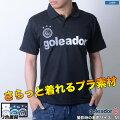 ゴレアドール/goleador_グラデーションプリントポロシャツ〜フットサルウェア