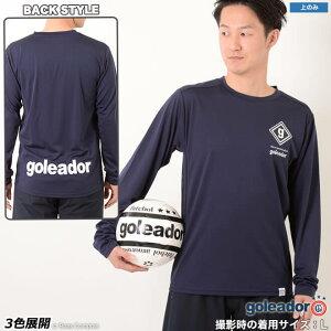 ゴレアドール/goleador_レーザーメッシュロゴロングプラシャツ〜フットサルウェア