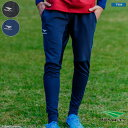 ペナルティ トレーニングパンツ [po-9419 プロストレッチスリムパンツ] penalty フットサル ウェア ロングパンツ トレーニング 練習 ペ…
