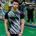 ペナルティ プラシャツ [pu-9002 グラデクロスプラシャツ] penalty フットサル ウェア プラシャツ 半袖 penalty プラ…