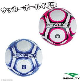 ペナルティ 検定球 [pe-0704 サッカーボール4号球] penalty サッカー ボール 4号 penalty 小学生用サッカーボール 【ネコポス不可】