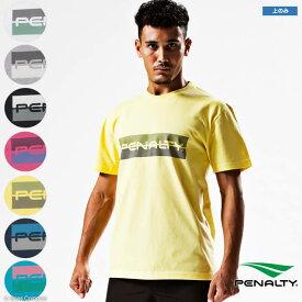 ペナルティ Tシャツ [pt-0110 ボーダーロゴTシャツ] penalty フットサル ウェア Tシャツ 半袖 penalty コットンTシャツ 【ネコポス対応】【単品商品】