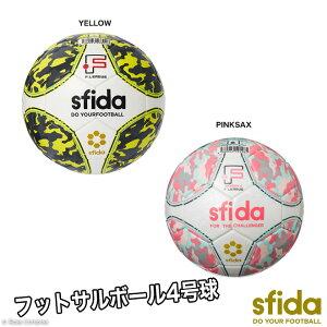 スフィーダ/sfida_INFINITO-NEO-PRO〜フットサルウェア