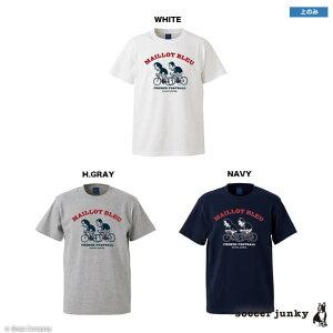 サッカージャンキー/soccerjunky_【受注生産6〜7週間】MaillotbleuTシャツ〜フットサルウェア