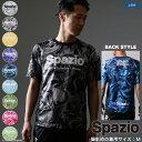 スパッツィオ プラクティスシャツ [ge-0359 MARMOプラクティスシャツ] spazio フットサル Tシャツ フットサル ウェア スパッツィオ T…