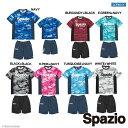 スパッツィオ プラシャツ上下セット [ge-0442--0448 カモフラプラシャツ上下セット] spazio フットサル ウェア 上下 セット プラシャツ…