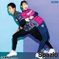 スパッツィオ/spazio_マルチボーダープラクティスシャツ+インナー上下セット〜フットサルウェア