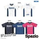 スパッツィオ ジュニアプラシャツ [ge-0622 ジュニアマルチカラーロゴプラクティスシャツ] spazio フットサル ウェア …