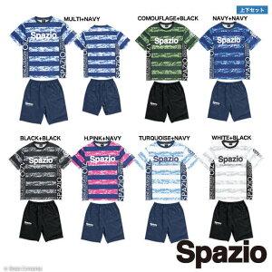 スパッツィオ/spazio_カモフラボーダープラクティスシャツ上下セット〜フットサルウェア
