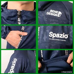スパッツィオ/spazio_ge-0550_エステルリップニットパーカー〜フットサルウェア