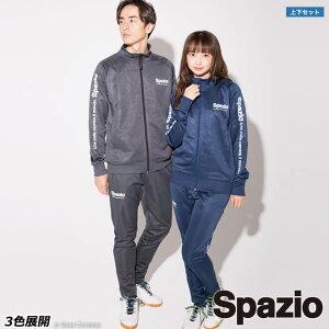 スパッツィオ/spazio_ジャージ上下セット〜フットサルウェア