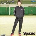 スパッツィオ/spazio_ジュニアジャージ上下セット〜フットサルウェア