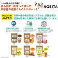 スパッツィオ/spazio_NOBITA(ノビタ)ソイプロテイン〜フットサルウェア
