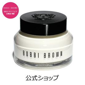 【送料無料】ボビイ ブラウン ハイドレイティング フェイスクリーム【ボビーブラウン BOBBI BROWN ボビィブラウン ボビイブラウン】(母の日プレゼント プチギフト)