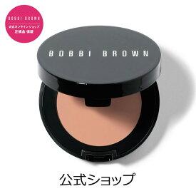 【送料無料】ボビイ ブラウン コレクター【ボビーブラウン BOBBI BROWN ボビィブラウン ボビイブラウン】(コントロールカラー)(ギフト)