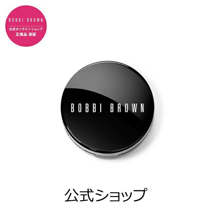 ボビイ ブラウン スキン ファンデーション クッション コンパクト SPF 50 (PA+++)ケース【ボビイブラウン】【ボビーブラウン】【ボビィブラウン】【bobbi brown】