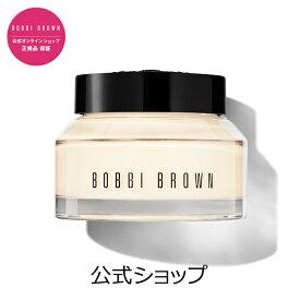 【送料無料】ボビイ ブラウン ビタエンリッチド クリーム&フェイスベース【ボビーブラウン BOBBI BROWN ボビィブラウン ボビイブラウン】(メイクアップベース)(母の日プレゼント プチギフト)