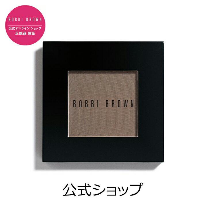 ボビイ ブラウン アイシャドウ【ボビイブラウン】【ボビーブラウン】【ボビィブラウン】【bobbi brown】