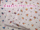 ニット生地 30/双糸TOP杢天竺:プチローズ柄プリント