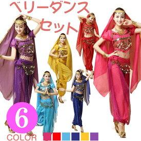 【5点セット】ベリーダンス衣装 ベリーダンス アラビア ヒップスカーフ ダンス衣装 パンツ ベール ヘッドドレス ダンサー コスプレ衣装 コスチューム belly dance