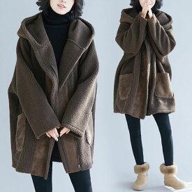 ボアコート ムートンコート コート ボア アウター レディース フェイクムートン 大きいサイズ ミドル丈 防寒 ビッグシルエット カジュアル 大人 フード付き カジュアル 前開き 秋冬 暖かい ふわふわ もこもこ 無地 厚手 長袖 XL 2XL
