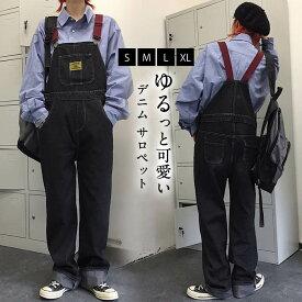 ヴィンテージ感を演出する、オーバーオールの登場です!オーバーオール デニム サロペット メンズ レディース 春 春服 大きいサイズ 韓国ファッション S/M/L /LLダンス ユニセックス 可愛い おしゃれ カジュアル ストリート