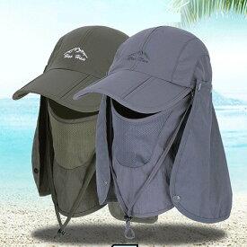 サファリハット マスク UVカット フェイスマスク付き サンバイザー 日よけ帽子 紫外線対策 折りたたみ 日焼け防止 フェイスガード 男女兼用 メンズ 父の日