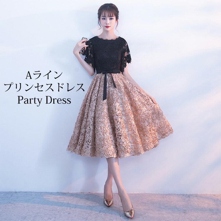 楽天市場】成人式 同窓会 ドレスの通販