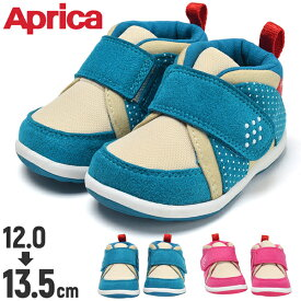 [SALE]《 2足選べる福袋 / キッズ / 対象商品 》《 ベビーシューズ / アップリカ 》赤ちゃん靴 ベビーカー ファーストシューズ 男の子 女の子 ご出産祝い お祝い プレゼント aprica アップリカ ベビーシューズ