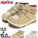 《 2足選べる福袋 / キッズ / 対象商品 》《 ベビーシューズ / アップリカ 》赤ちゃん靴 ベビーカー セカンドシューズ…