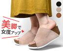 『サンダル 厚底 レディース 2S〜3L』サボ・ウェッジヒール・歩きやすい・2S/S/M/L/2L/3L・小さいサイズ・大きいサイズ・黒・ベージュ・キャメル・サ...