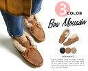 [SALE]『 モカシン レディース 』ボア・ファー・女性・女の子・履きやすい・もこもこ・ふわふわ・秋・冬・ベリージーン・BERRY JEAN・コンフォート・ショートブーツ・レディース・モカシン