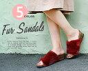 [決算SALE]『 ファーサンダル レディース 』ボア・ファー・女性・女の子・履きやすい・もこもこ・ふわふわ・秋・冬・…