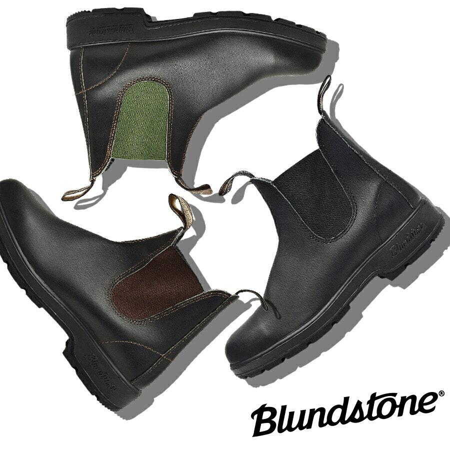 [P×20倍/〜6/1まで]『BLUNDSTONE ブランドストーン サイドゴアブーツ』500 510 519 メンズ レディース ユニセックス レインブーツ 撥水加工 靴 オーストラリア 雨 長靴 レザー BLUNDSTONE ブランドストーン