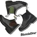 『BLUNDSTONE ブランドストーン サイドゴアブーツ』500 510 519 メンズ レディース ユニセックス レインブーツ 撥水加工 靴 オーストラリア...