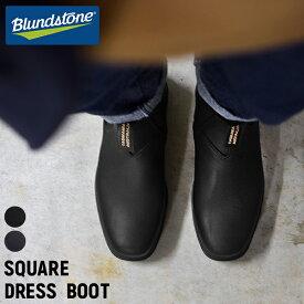 [さらに5%OFFクーポン発行中!2/7 PM0-PM23:59]『BLUNDSTONE ブランドストーン サイドゴアブーツ』メンズ レディース ユニセックス レインブーツ 靴 オーストラリア 雨 長靴 レザー 062 063 BLUNDSTONE ブランドストーン