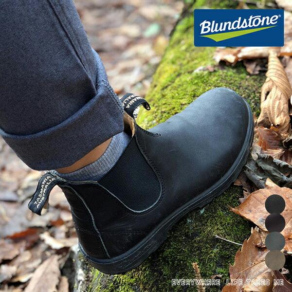 [P×20倍/〜4/1まで]『BLUNDSTONE ブランドストーン サイドゴアブーツ』550 558 メンズ レディース ユニセックス レインブーツ 撥水加工 靴 オーストラリア 雨 長靴 レザー BLUNDSTONE ブランドストーン