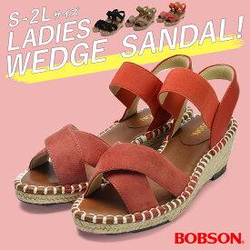 【9/1~9/30限定!エントリーでポイント10倍】サンダル レディース 歩きやすい 女性 ウェッジサンダル ウェッジソール 履きやすい ゴム バンド 低反発 クッション 大きいサイズ 小さいサイズ シンプル カワイイ おしゃれ 美脚効果 BOBSON ボブソン ※ ぺたんこ ではありません