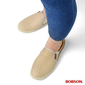 [サマーバーゲン]『 ボブソン レディース 』婦人 スリッポン BOBSON ボブソン レディース