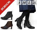 【SALE】【ブーツ レディース 婦人靴】BOBSON ボブソン 22.5/23.0/23.5/24.0/24.5cm レディース 軽量 履きやすい 歩きやすい...