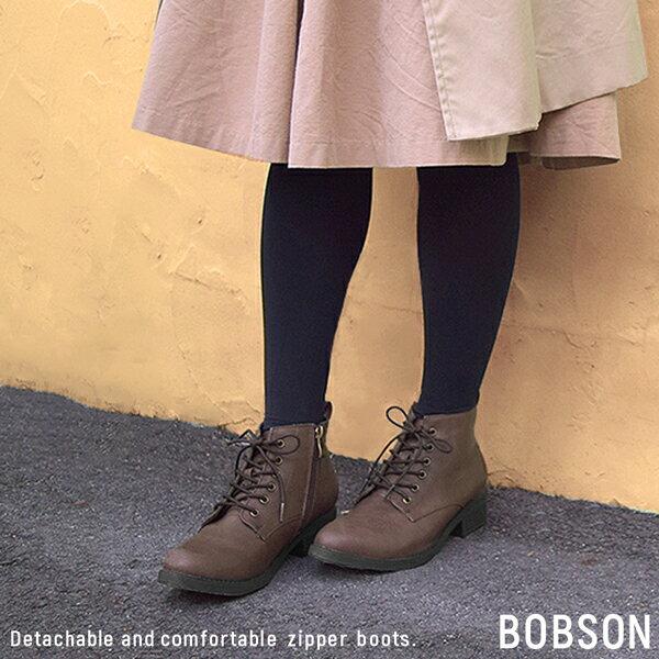 [SALE]『ボブソン 靴 22.5cm〜24.5cm』レディース ブーツ 秋 冬 カジュアル ブラック ブラウン 黒 茶 LADIES 歩きやすい クッション BOBSON ボブソン ブーツ