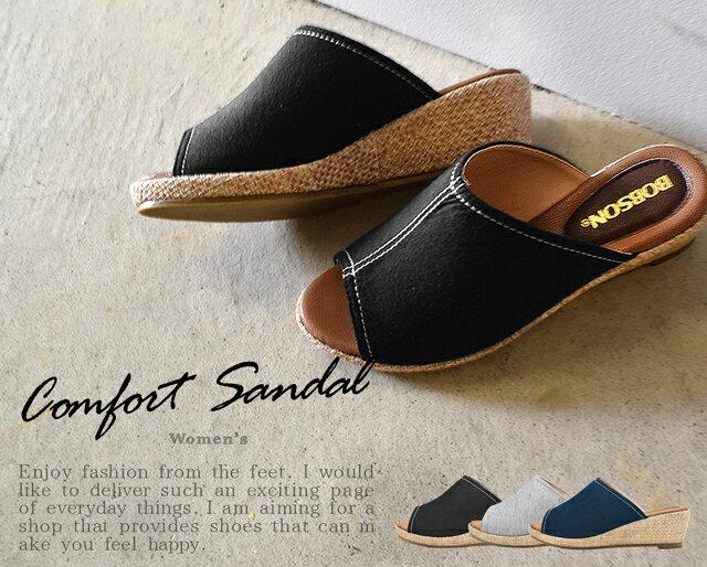 【SALE】『 ボブソン サンダル 』レディース・婦人サンダル・履きやすい・コンフォート・ウェッジ・ストラップ・レディース・サンダル